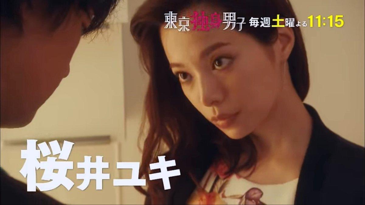 桜井ユキさんは今までドラマや映画だけでなくMVにも出演。 名前はまだまだ知られてなくても、見たこともある人も多いかと。